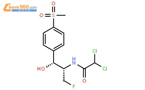 氟苯尼考结构式图片|73231-34-2结构式图片