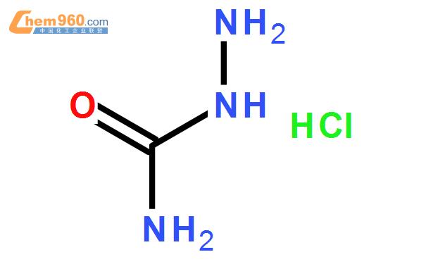 鹽酸氨基脲 563-41-7