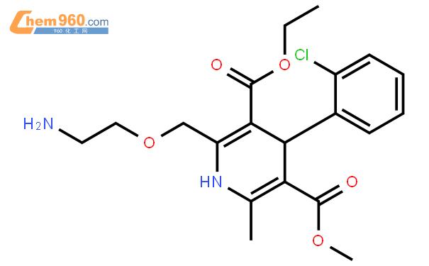 氨氯地平結構式圖片|88150-42-9結構式圖片