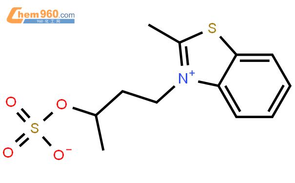 2-甲基-3-(3-硫丁基)苯并噻唑甜菜碱