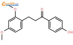 龍血素 A結構式圖片 119425-89-7結構式圖片