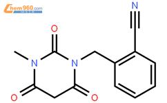 Alogliptin-1-oxo-1-de(piperidin-3-amine)