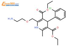 氨氯地平雜質E