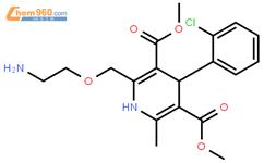 硫化硅(IV)
