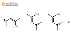 乙酰丙酮钌(III)结构式图片|14284-93-6结构式图片
