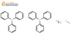 羰基氯双(三苯基磷基)铱(I)结构式图片|14871-41-1结构式图片
