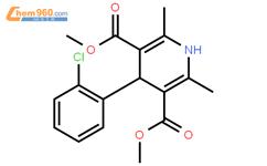 氨氯地平雜質G