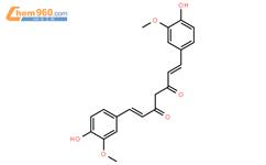 姜黃素結構式圖片|458-37-7結構式圖片