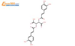 菊苣酸结构式图片|70831-56-0结构式图片