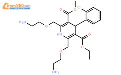 氨氯地平雜質C