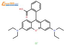 罗丹明B结构式图片|81-88-9结构式图片
