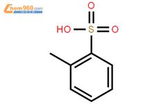 鄰甲苯磺酸