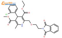 鄰苯二甲酰基氨氯地平