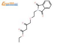 乙基-4-(2-鄰苯二甲酰亞胺基乙氧基)乙酰乙酸乙酯