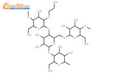 羟乙基纤维素结构式图片|9004-62-0结构式图片