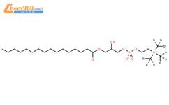 溶血磷脂酰胆碱结构式图片|9008-30-4结构式图片图片