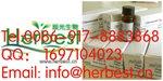 三尖杉堿24316-19-6結構式圖片|24316-19-6結構式圖片
