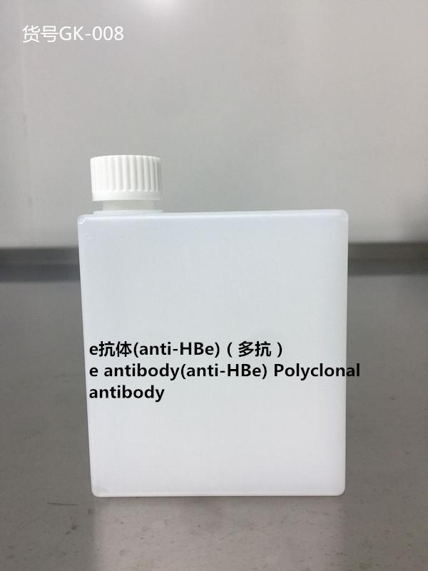 乙肝e抗体(多抗)产品图片
