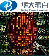 OneArray® 全基因表达谱芯片产品图片