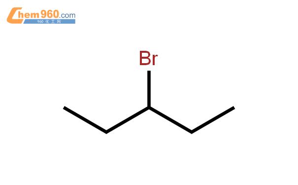 3-溴戊烷结构式图片|1809-10-5结构式图片