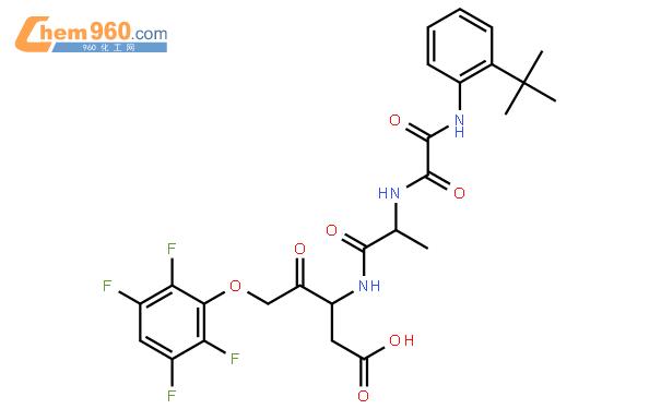 S)-3-((s)-2-(2-(2-叔丁基苯基氨基)-2-氧代乙酰氨基)丙酰胺)-4-氧代-5-(2,3,5,6-四氟苯氧基)戊酸结构式图片|254750-02-2结构式图片