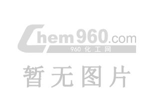chem960新版上线