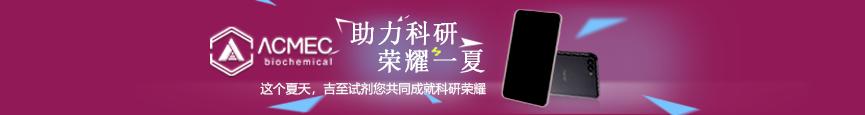 上海吉至生化科技有限公司