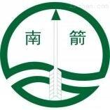 嘉兴南箭生物材料有限公司