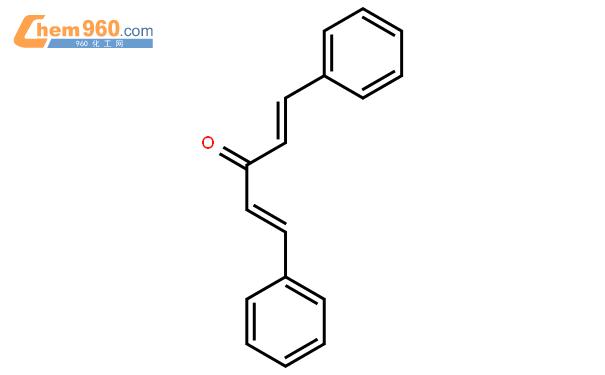 二苄叉丙酮结构式图片|538-58-9结构式图片