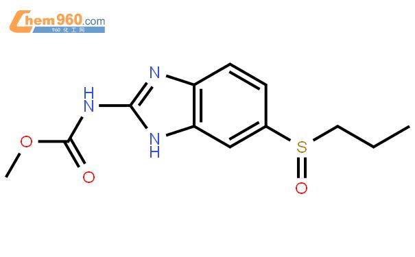 氧阿苯达唑结构式图片|54029-12-8结构式图片
