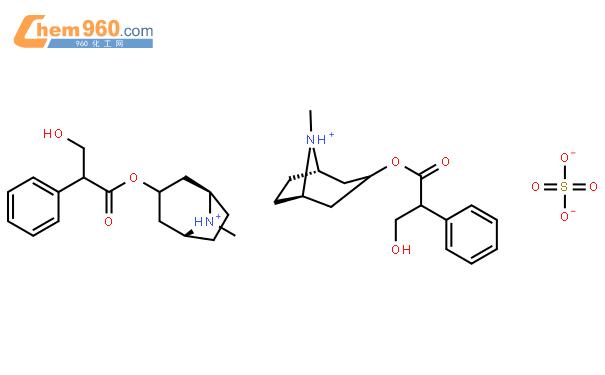 硫酸阿托品结构式图片|55-48-1结构式图片