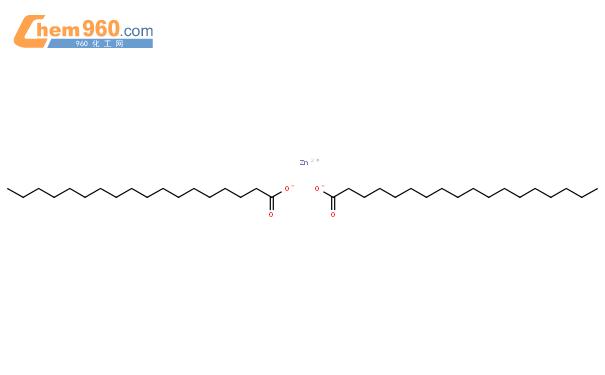 硬脂酸锌结构式图片|557-05-1结构式图片