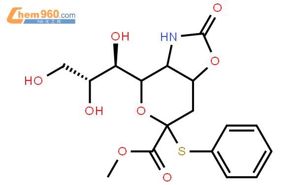 5-二脱氧-2-s-苯基-2-硫-d-甘油酸-β-d-半乳-2-吡喃壬酮糖甲酯结构式图片