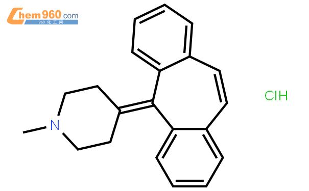 盐酸赛庚啶结构式图片|969-33-5结构式图片