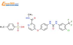 甲苯磺酸索拉非尼结构式图片|475207-59-1结构式图片