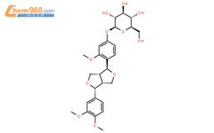 连翘苷结构式图片|487-41-2结构式图片
