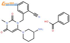 苯甲酸阿格列汀结构式图片|850649-62-6结构式图片