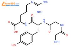 木瓜蛋白酶结构式图片|9001-73-4结构式图片