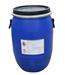 5-嘧啶甲酰氯